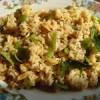 Capsicum Rice RM # 2