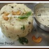 Rava Pongal
