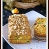 Eggless Mango Tutti Frutti Cake