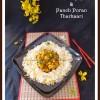 Meghalaya Corn Rice & Panch Poran Tharkaari