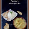 Pahari Aloo Palda | Potato in Yogurt Gravy - Himachal Pradesh