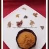 Berbere - Ethiopian Spice Blend