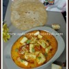 Veth Chaman | Kashmiri Style Paneer Gravy