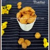 Moong Dal Thattai | Button Thattai | Mini Thattai | Easy Diwali Savory Snack