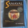Samayal - Cookbook Review