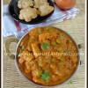 Baby Corn Peas Masala [Gravy] Recipe