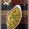 Banarasi Matar Poha | Chura Matar Recipe
