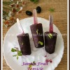 Jamun Fruit | Nagapalam Popsicle Recipe