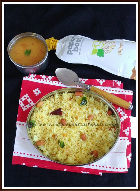 Kids Lunch Box Series # 21 | Lemon Sevai, Sambar, Juice