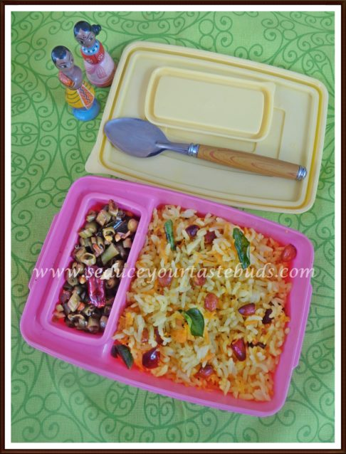Kids Lunch Box Series #20 | Carrot Pulihora , Quick Beans Curry