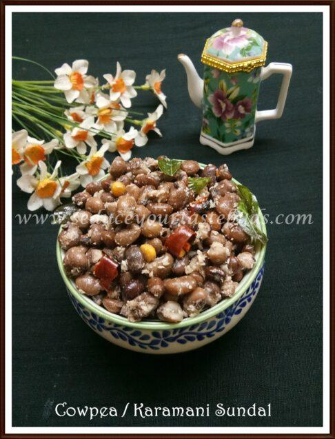 Cowpea / Karamani Sundal Recipe