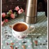 Spiced Moroccan Coffee Recipe
