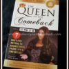The Queen of the Comeback : Book Review