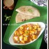 Paneer Korma Recipe | Simple Side Dish for Roti