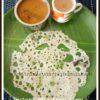 Instant Akki Dose | Instant Rice Flour Dosa Recipe